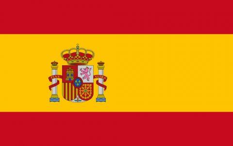College Lamartine Hondschoote Fete Nationale De L Espagne Participez Au Quizz En Ligne